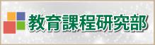 bn_kenkyu07