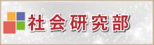 bn_kenkyu09