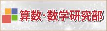 bn_kenkyu10