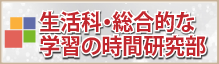bn_kenkyu12