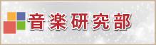 bn_kenkyu13