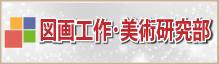 bn_kenkyu14