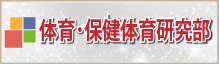 bn_kenkyu15
