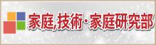 bn_kenkyu16