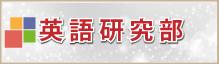 bn_kenkyu17