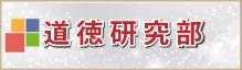 bn_kenkyu18