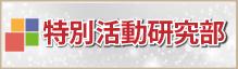 bn_kenkyu19