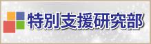 bn_kenkyu21