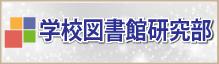 bn_kenkyu22