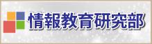 bn_kenkyu24