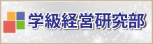 bn_kenkyu25