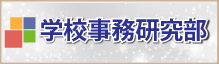 bn_kenkyu26