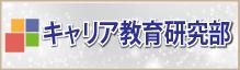 bn_kenkyu27