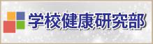 bn_kenkyu28