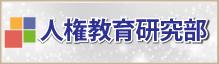 bn_kenkyu29