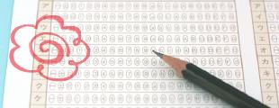 学力診断テストのイメージ