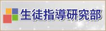 bn_kenkyu23