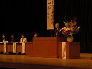 茨城県養護教諭会創設70周年記念式典・平成29年度第3回研修会報告
